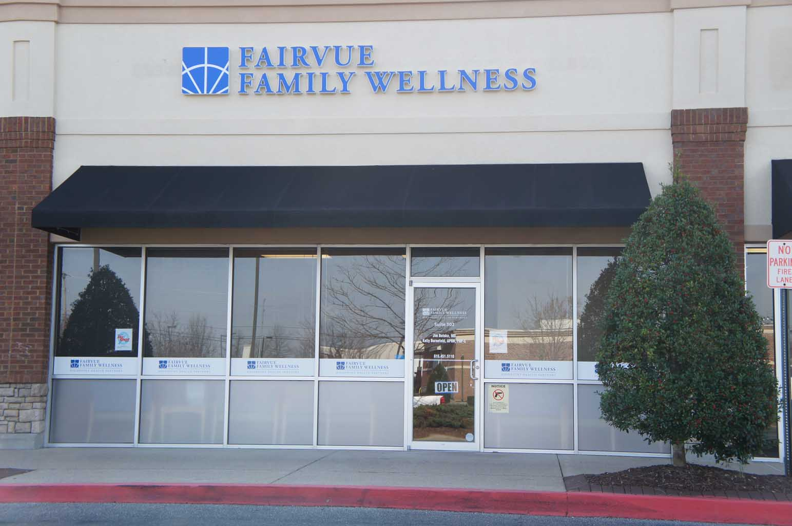 Fairvue Family Wellness, Gallatin TN - Front Entrance